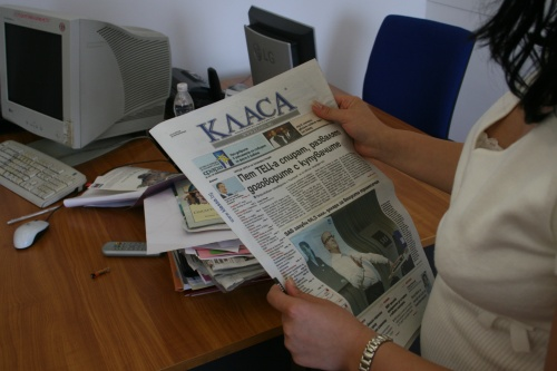 Bulgaria: Economic Hardship Kills Bulgarian Daily Newspaper