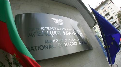 Bulgaria: Bulgaria's Customs Agency Appoints Deputy Head