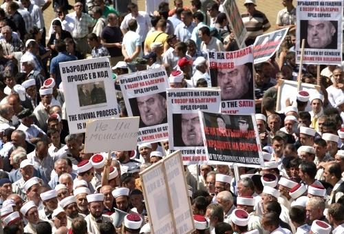 Bulgaria: Bulgaria's Ethnic Turks Seek Support on Chief Mufti Issue
