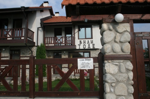 Bulgaria: Portugal TV Crew to Shoot Documentary in Bulgaria's Bansko