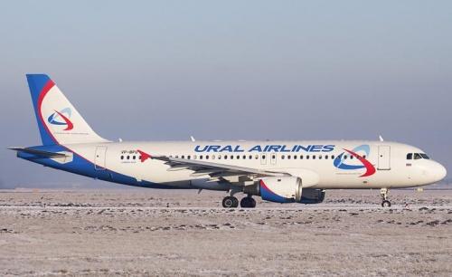Bulgaria: Sofia Airport Launches 2 New Routes