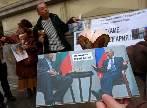 Bulgaria: Bulgarian NGO Remembers Politkovskaya, Protests 'Putinization'