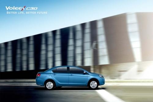 Bulgaria: Bulgaria-Made Chinese Cars Hit EU Market in February 2011