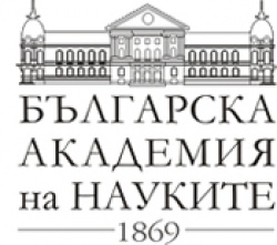 Bulgaria: Academy of Sciences: Govt Bans Bulgaria from Recovery