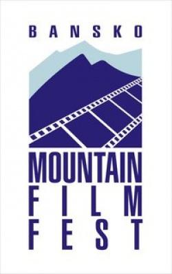 Bulgaria: Bulgaria Hosts International Festival of Mountain Cinema