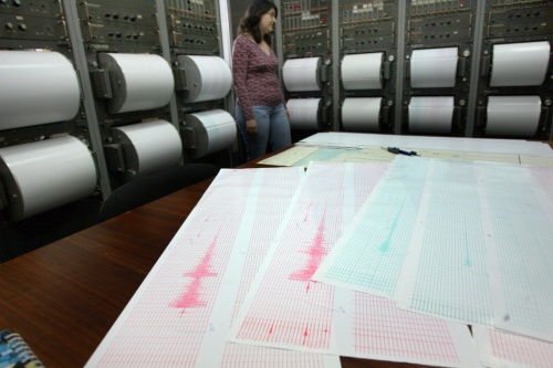 Bulgaria: Weak Earthquake Registered in Bulgaria