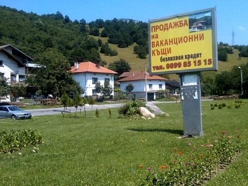 Bulgaria: Bulgaria's Sofia Tops Real Estate Prices Drop in Europe