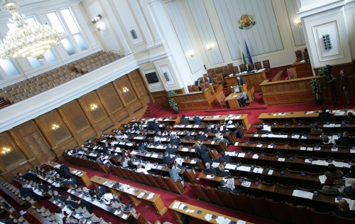 Bulgaria: Bulgarian Parliament to Vote Changes in Tax Laws