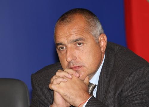 Bulgaria: Bulgaria's Borisov: Inclusion in UNESCO Ensures Future