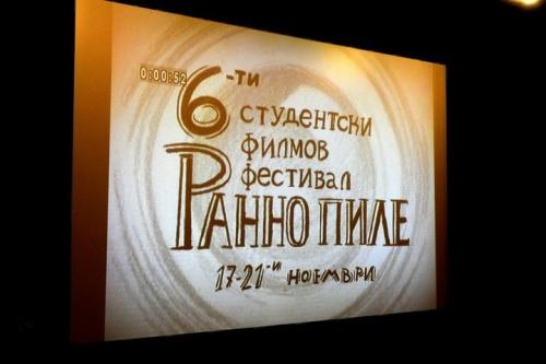 American Foundation Brings Unique Student Film Festival to Bulgaria: American Foundation Brings Unique Student Film Festival to Bulgaria