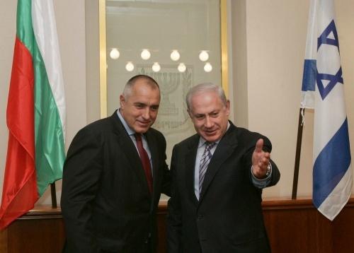 Bulgaria: As Turkey Front Freezes, Israel Looks to Warming Balkan Ties