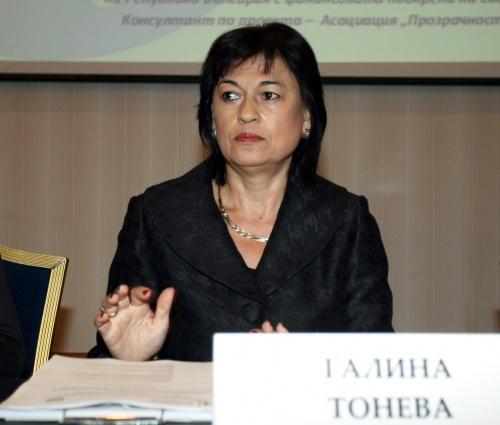 EC Experts to Check Bulgaria Prosecutor's Office: EC Experts to Check Bulgaria Prosecutor's Office