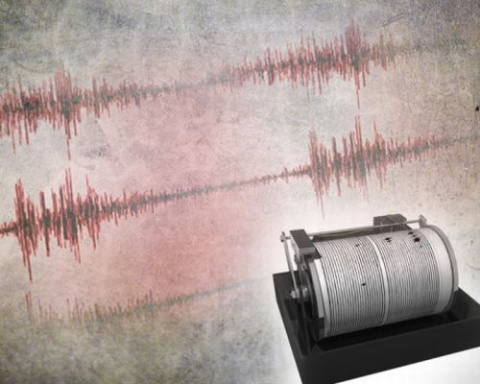 Bulgaria: Minor Quake Shakes Eastern Bulgaria