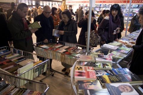 Bulgaria: Sofia Anticipates International Book Fair