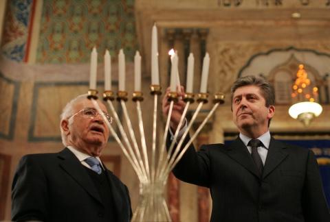 Bulgaria: President Parvanov Honors Hanukkah with Bulgarian Jewish Community