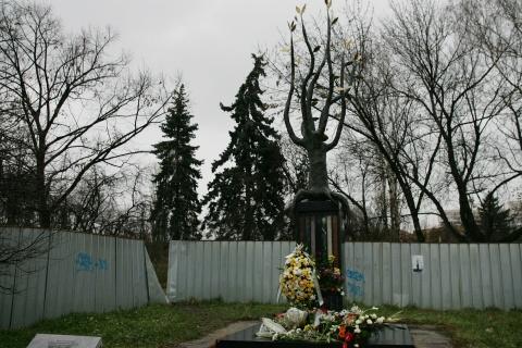 Bulgaria: Bulgaria Remembers Tragedy at Indigo Disco Club