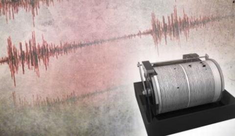 Bulgaria: Western Bulgaria Registers Two Weak Earthquakes