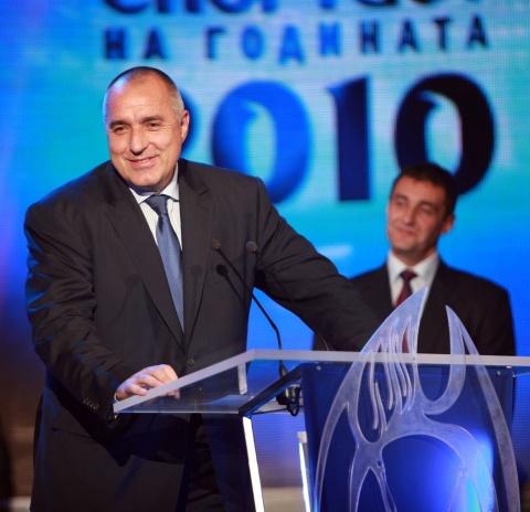Bulgaria: Bulgarian PM Borisov Spares No Promises to Society - NGO