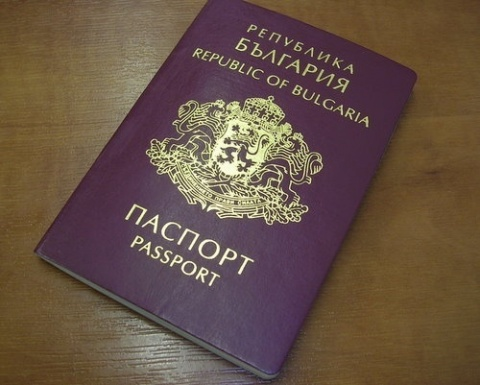 Bulgaria: 1.4 Million Macedonians Line Up for Passports in EU Back Door Sofia - Le Figaro