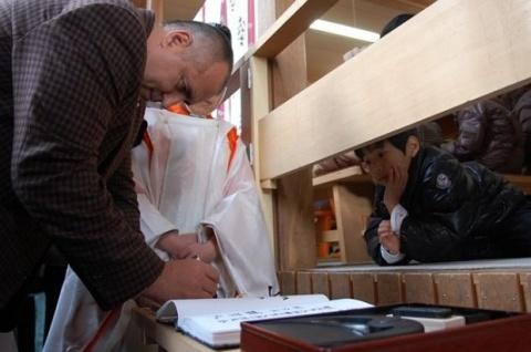 Bulgaria: Japanese Martial Arts Bring Back Memories to Bulgarian PM