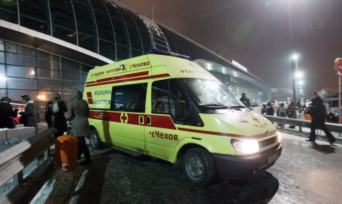 Bulgaria: Bulgarian Flight Landed at Moscow Airport 7 Minutes Before Explosion