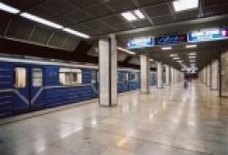 Bulgaria: Bulgaria's Sofia Metro Alarmed Over Suspicious Briefcase