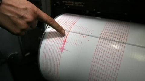 Bulgaria: Light Earthquake Registered Close to Bulgaria-Greek Border