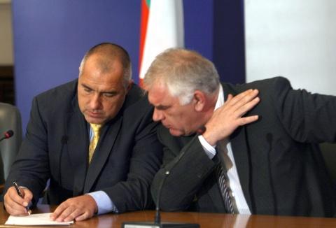 Bulgaria - in the Trap of the Wiretap: Bulgaria - in the Trap of the Wiretap
