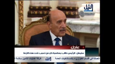 Bulgaria: Egypt Govt-Opposition Talks Fail to Move Protesters