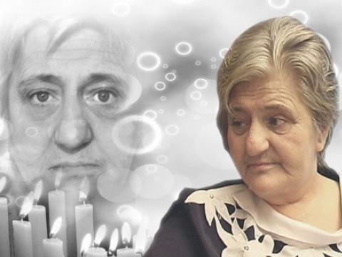 Bulgarian Psychic, Healer Kochovska Dies at 66: Bulgarian Psychic, Healer Kochovska Dies at 66