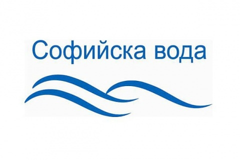 Bulgaria: Sofia Water Utility Strikes Against Debtors