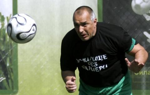 Bulgaria: Bulgarian PM Suffers Slight Football Wound