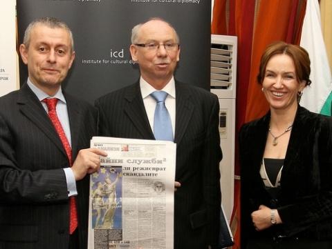 Bulgaria: Solomon Passy: Adoption of Common Mobile Phone Charger Restores People's Faith in European Union