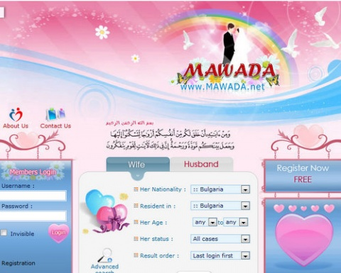 lobeco muslim dating site Salaamlovecom is a muslim dating site offering personals, dating services, and  chat rooms.
