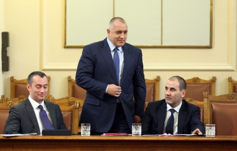 Bulgarian MPs Pass National Security Strategy: Bulgarian MPs Pass National Security Strategy