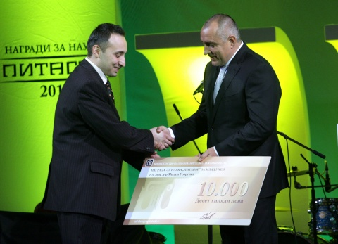 Bulgaria: Bulgarian Govt Awards Top Scientists