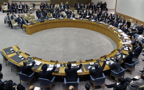 Bulgaria: Libya Expelled from UN Human Rights Council