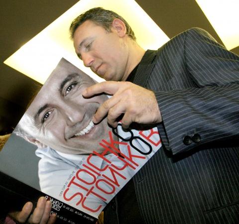 Bulgaria: Bulgaria Appoints 'God-Like' Stoichkov Consul in Barcelona