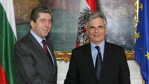 Bulgaria, Austria Talk Joint Renewable Energy Projects: Bulgaria, Austria Talk Joint Renewable Energy Projects