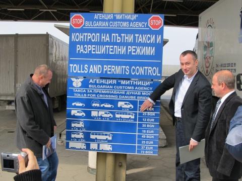 Bulgaria: Bulgaria Slashes Unilaterally Hated Danube Bridge Levies