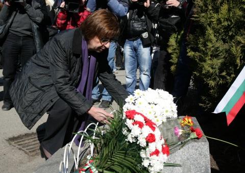 Bulgaria Commemorates Holocaust Vicitms, 1943 Rescue of Jews: Bulgaria Honors Holocaust Vicitms, 1943 Rescue of Jews