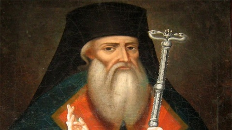 Bulgarian Orthodox Church Honors St. Sofrony Vrachanski: Bulgarian Orthodox Church Honors St. Sofrony Vrachanski