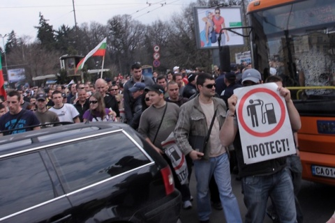 Bulgaria: Thousands of Protesters Block Major Roads in Bulgarian Cities