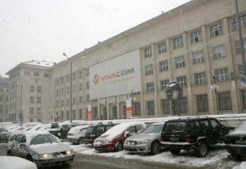 Bulgaria: Bulgaria to Take to Court Telco Buyer Viva Ventures Again