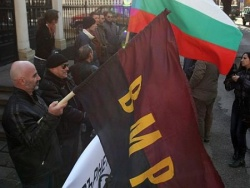 Bulgaria: Bulgarian Nationalists Demand Ban of Jehovah's Witnesses