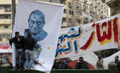 Bulgaria: Officials Say Mubarak Still in Egypt