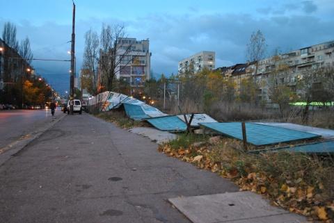 Bulgaria: Bulgaria on Alert over Hurricane-like Winds