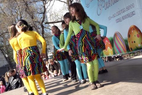 Bulgaria: Bulgaria's Sofia Stages Easter Festival
