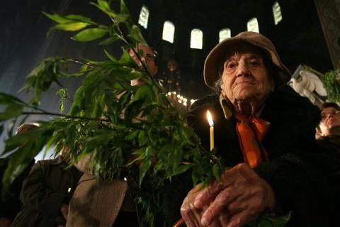 Bulgarian Orthodox Christians Celebrate Palm Sunday: Bulgarian Orthodox Christians Celebrate Palm Sunday