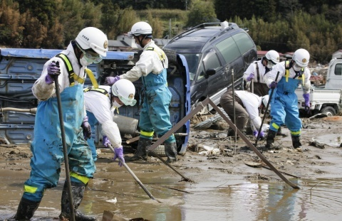 Bulgaria: Japan's Earthquake Death Toll Climbs to 14 300